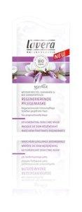 MA_Regenerierende_Pflegemaske_96049f3380